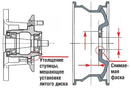 image314.jpg